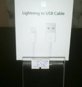Кабель Lightning to Cable Iphone