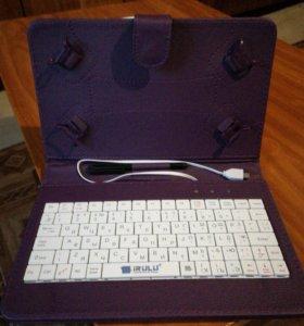 Клавиатура на планшет 7 дюймов