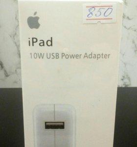 Сетевое зарядное устройство Ipad 10W USB Power Ad