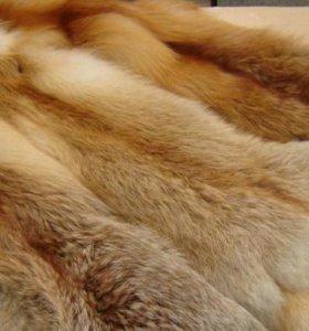Мех лисы.