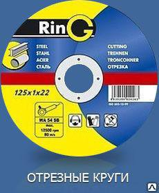Круг отрезной по металлу марки RinG 400х4,0х32