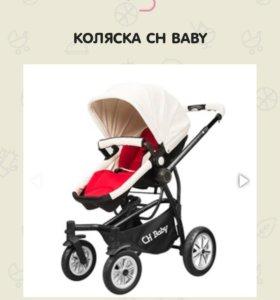 Коляска CH Baby