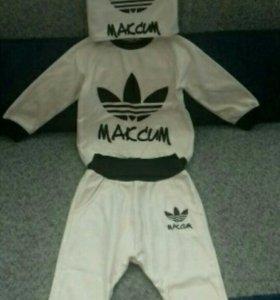 Спортивный костюм Максим
