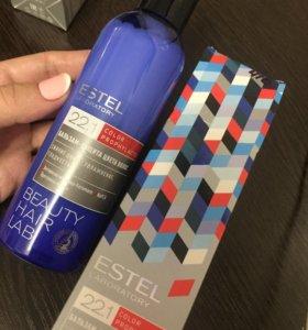 Продам средства для волос от ESTEL новые