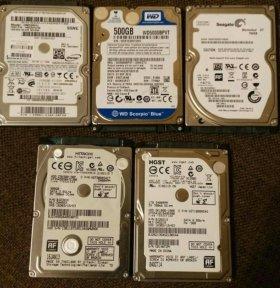 HDD  для ноутбука 500; 750; 1000 Гб