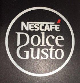 Кофе машина Piccolo / Genio