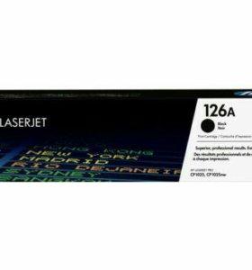 Картридж лазерный (оригинальный) HP 126A (CE310A)
