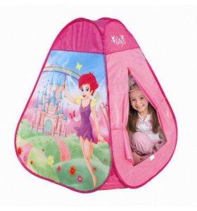 Детская палатка Игровой домик - палатка Принцесса
