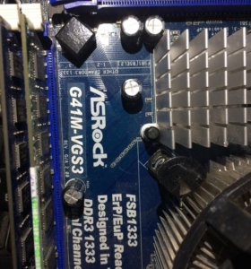 775 сокет с озу DDR3