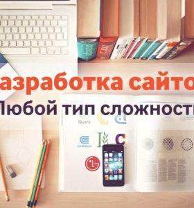 Студия IT-Center