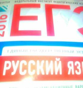 Репетиторство. Русский язык.