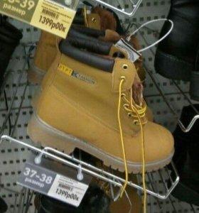 Ботинки женские, размер 38