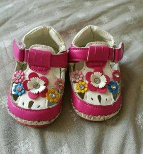 Тапики, туфли