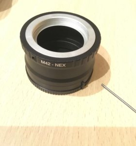 Адаптер Sony nex - M42