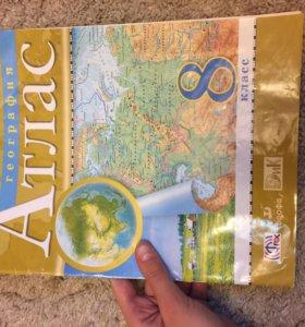 Атлас по географии дрофа 8 класс