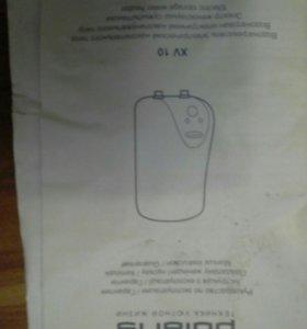 Электрический водонагреватель накопительный ть