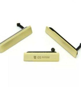 Заглушки на Sony Z1compact
