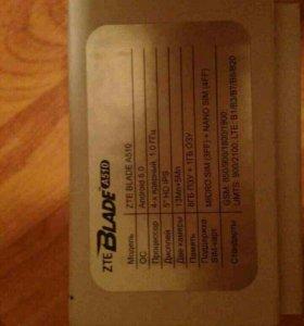 Смартфон ZTE А510