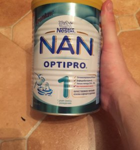 Nan номер 1