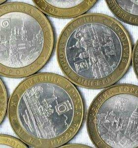 Древние города России — монеты