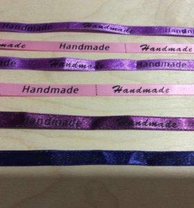 Лента Handmade