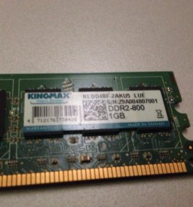 KINGMAX DDR2 1GB