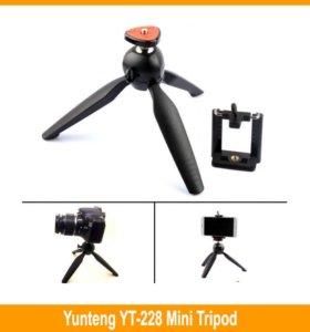 Штатив YT-228