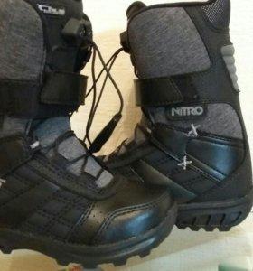 Комплект : Сноуборд, крепление,ботинки