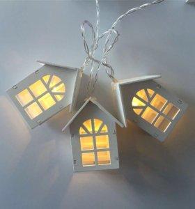 Гирлянда святящаяся домики