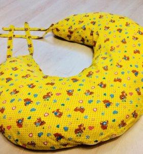 Подушка для будущих мам