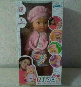 Кукла Моя радость 30 фраз