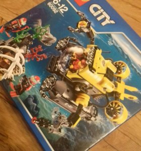 Новый конструктор Lego - игрушка для детей