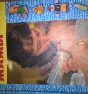 Книги для молодых мам