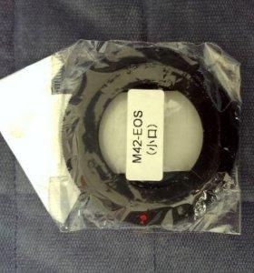 Переходник М42 на Canon EOS