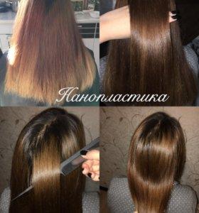 Нанопластика, кератиновое выпрямление волос