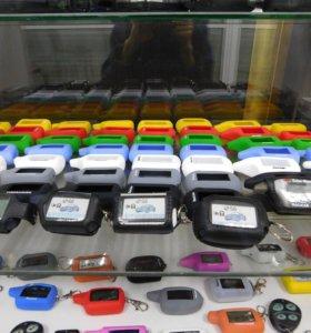 Силиконовые Чехлы для брелков от автосигнализаций