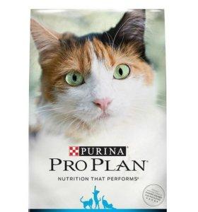 Проплан для  кошек  есть все виды мешки