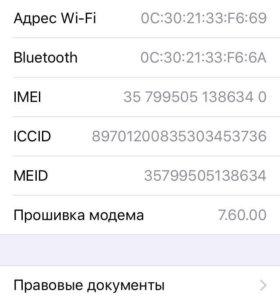 iPhone 5c белый