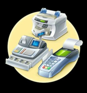 Оборудование для автоматизации торговли.