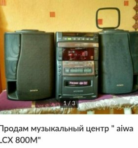 музыкальный центр AIWA LCX 800M