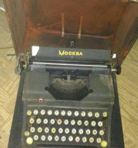 Печатна машинка(москва 30х годов)