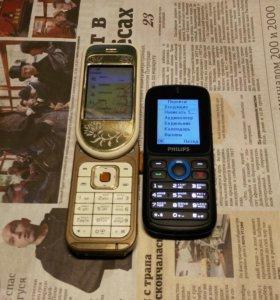Nokia 7370 Philips E1500 Dual Sim