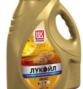 Масло моторное 5/40 лукойл люкс полусинтетическое