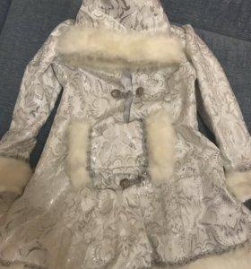 Корновальный костюм