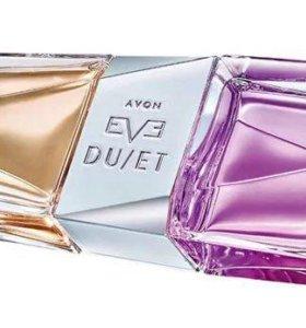Eve Duet