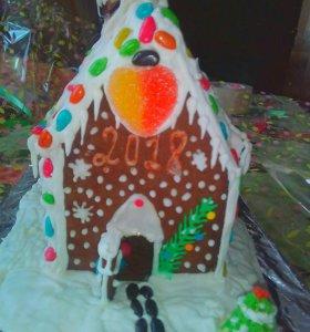 Пряничный,медовый домик!К нновому году!
