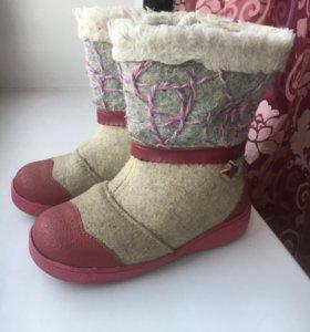 Сапоги зимние-валенки