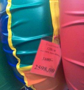 Тюбинг ватрушка 120 пвх пвх санки надувные