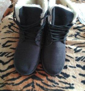 Зимние ботинки !