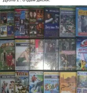 Продаю разные диски, фильмы сериалы клипы музыка..